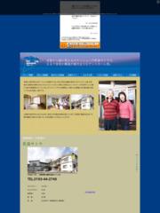 http://miyakootsuchi.web.fc2.com/satou.html