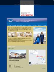 http://miyakootsuchi.web.fc2.com/rokudaiku.html