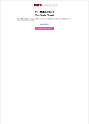 http://click.dtiserv2.com/Direct/9373999-373-135105/index2.html