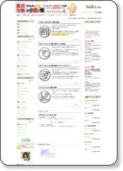 http://www.web.grrr.jp/bank/