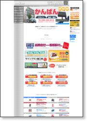 http://www.k-daiichi.com/
