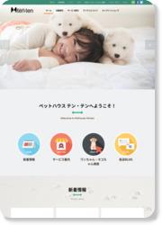 http://www.dog-tenten.co.jp/