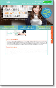 http://www.bright-group.jp/