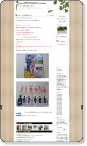 http://saku.citylife-new.com/e8133.html