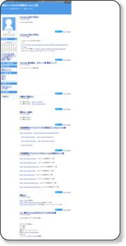 http://uranai0.diarynote.jp/