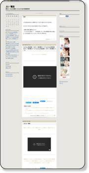 http://seo-20.seesaa.net/