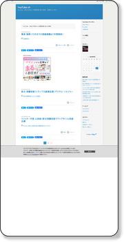 http://links.publog.jp/