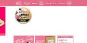 http://www.jcp.or.jp/kakusan2/