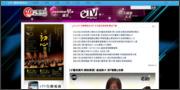 [06/24]魏蔓 化身華山女俠 下節目不出門只為《夢回江湖》