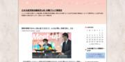 http://kyuoki.jugem.jp/