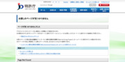 http://www.jpo.go.jp/indexj.htm