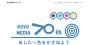 http://www.koyo-net.co.jp/
