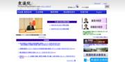 http://www.shugiin.go.jp/internet/index.nsf/html/index.htm