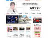 http://chiduko.gr.jp/