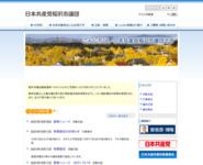 http://inazawa-jcp.jcpweb.net/