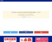 http://wataru-t.jcpweb.net/