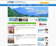 http://www.jcp-nagano.com/