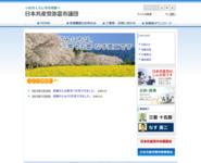 http://yatomi.jcpweb.net/