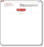 http://www.rakuten.co.jp/motelab/