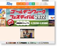 http://furusatomura.pref.niigata.jp/