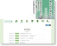 https://www.park-tochigi.com/mikamo/