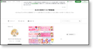 http://ameblo.jp/hiya428/