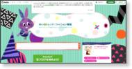 http://ameblo.jp/pisukesuaphrodite12/