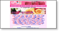 http://www.yumi-search.com/raku/