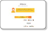 http://miura-ayako.main.jp/images/pdf930.pdf