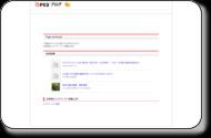 http://dxstar.blog.fc2.com/