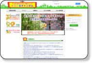 http://kuru-chan.com/