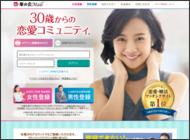 華の会メール - 中高年・熟年の為の出会い応援サイト