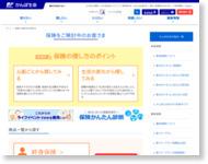 http://www.jp-life.japanpost.jp/products/lineup/prd_lu_index.html
