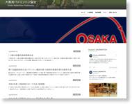 http://www.osaka-badminton.jp/