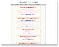 http://oscbr.minibird.jp/