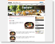 http://www.wield.jp/sample1/