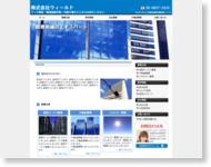 http://www.wield.jp/sample3/