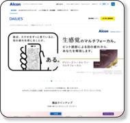 http://www.dailies.jp/