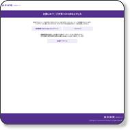 http://www.tokyo-np.co.jp/article/tochigi/20091114/CK2009111402000102.html