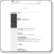 http://www2.ucatv.ne.jp/~ufairy-m/index.html