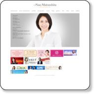 http://www.matsushita-nao.com/