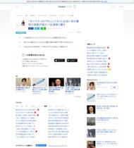 http://news.livedoor.com/article/detail/9267274/