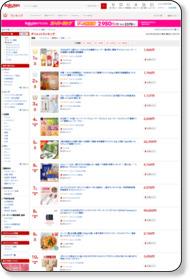 http://ranking.rakuten.co.jp/daily/100984/