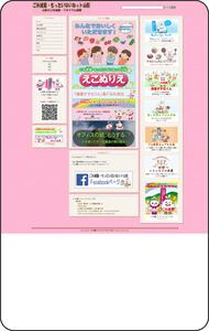 http://www.mottainai-yamagata.net/