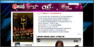 [08/01]【高雄氣爆事件支援】旅館免費提供入住