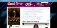 [05/23]音樂影像香氛4D感官刺激超越演唱會,夜店聲光時尚新運動 SPACE CYCLE未開幕先鍍金 形象大使A-Lin入圍金曲歌后