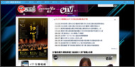 [07/06]2018北京BIRTV台灣影視媒體相關行業參訪交流團 開始報名
