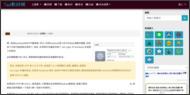 [10/20]更新tad_login快速登入後,網站掛了怎麼辦?