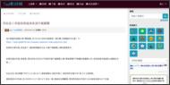 [05/14]用站長工具箱急救版來度過升級難關