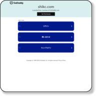 格安になる自動車保険の選び方 スクリーンショット